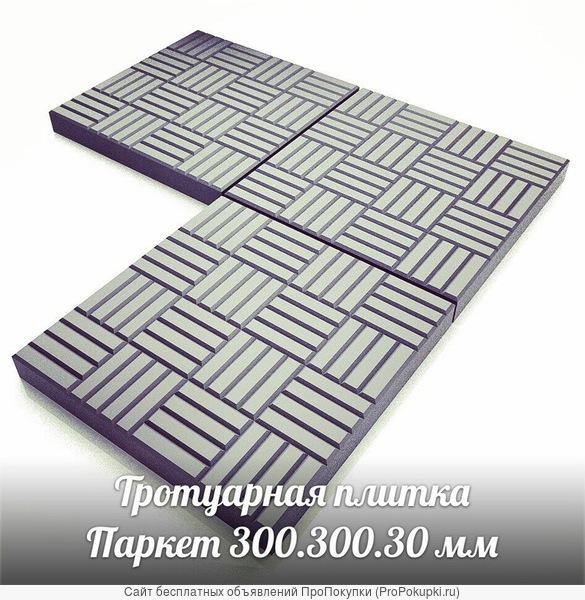 Тротуарная плитка 300х300