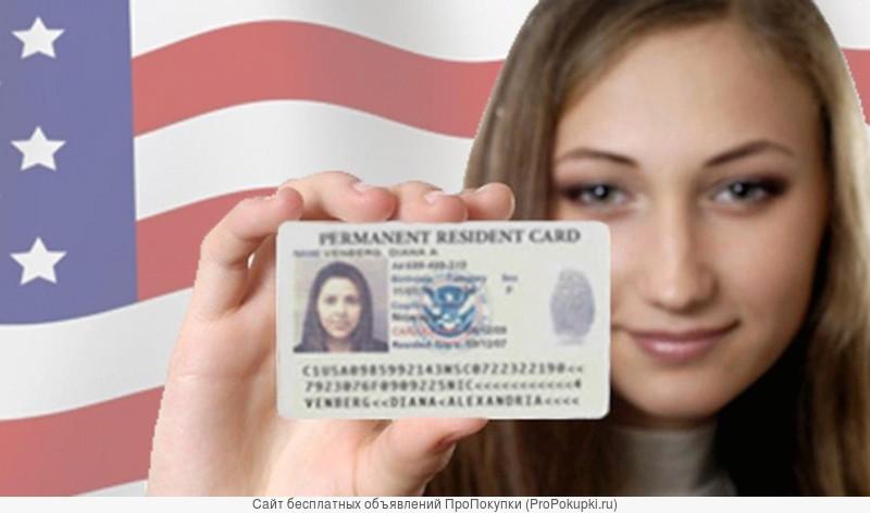 фото на визу США, Шенген, Гринкарта срочно
