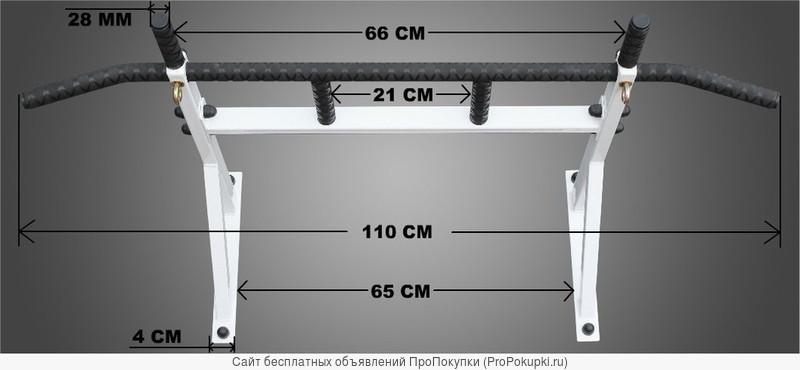 Турник настенный (серия любитель – диаметр хватов 28мм.)