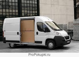 грузоперевозки переезды доставка москва