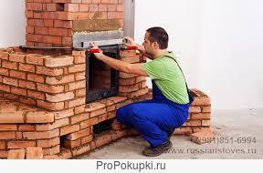 Печи, камины, барбекю, а также их ремонт