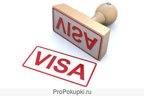 Оформление виз в Красноярске, визовая поддержка