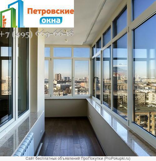 Окна от производителя Петровские Окна теперь еще дешевле