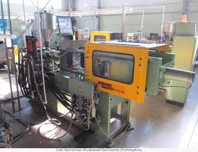 Термопластавтомат arburg 270-210-500