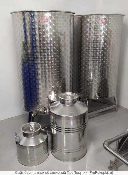 Нержавеющие бидоны, емкости с плавающей крышкой для вина, спирта
