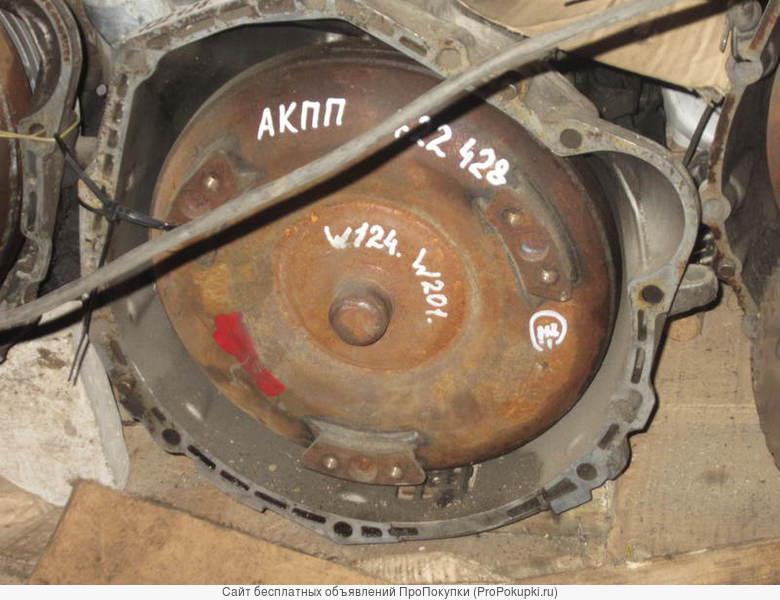 АКПП для Мерседес W124 W201/103-ий мотор(6 цил.)