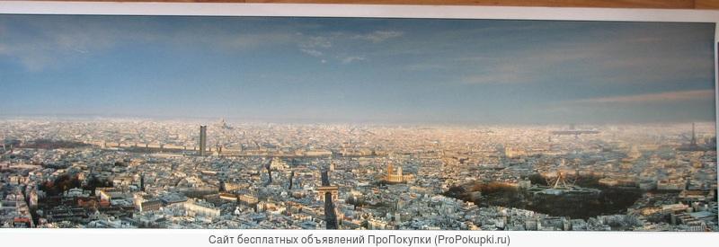 Париж, полная фотопанорама - 370 градусов