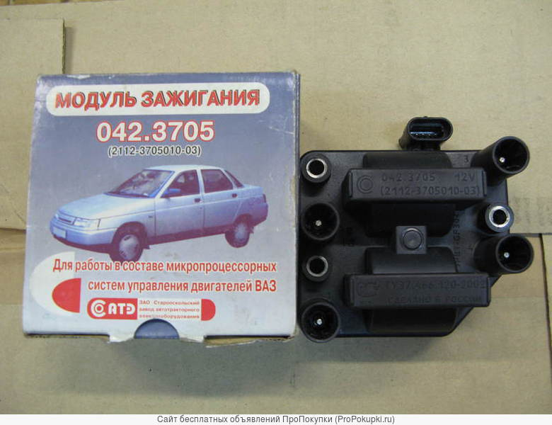 Катушка зажигания (модуль) ВАЗ-2108-2112 дв.1,5л (СОАТЭ)