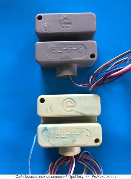 Квд-6-12, квд-6-24 - конечный выключатель дистанционный