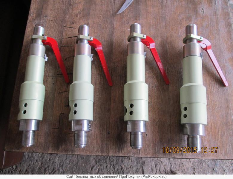 Клапана предохранительные АГСМ-200