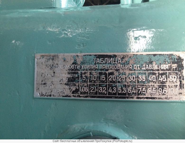Пресс гидравлический одностоечный П6320