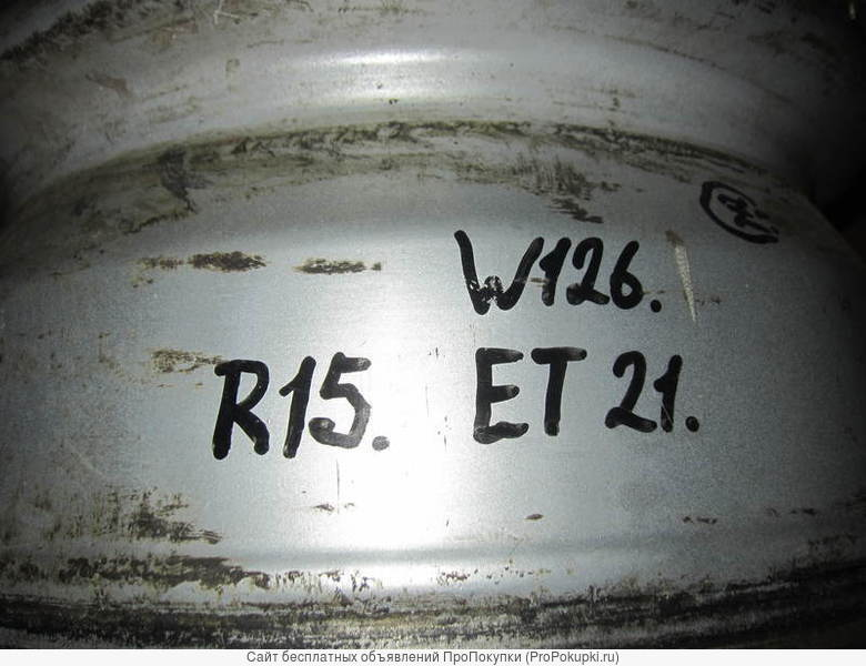 Диск R15 х ЕТ21 для Мерседес W123 W126
