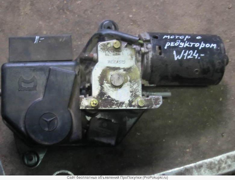Моторчик люка для Мерседес W124