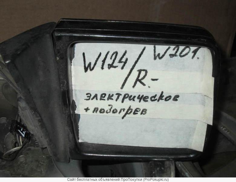 Правое электрическое_зеркало для Мерседес W124 W201