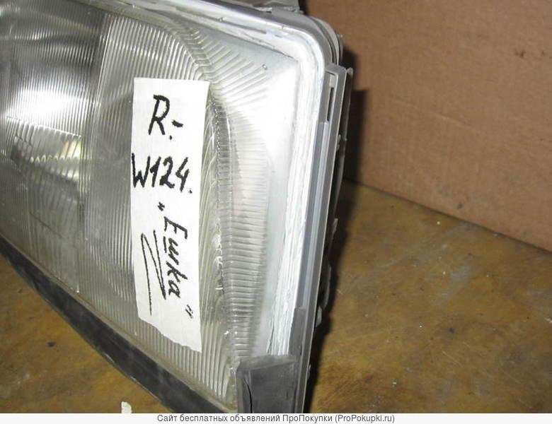 Фара правая для Мерседес W124