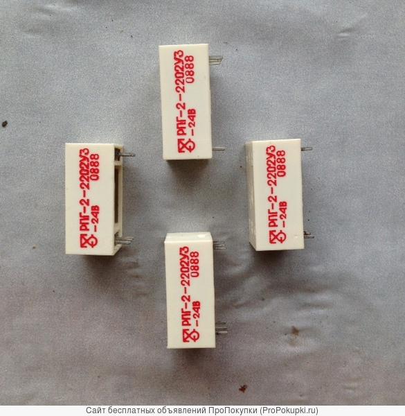Реле герконовое РПГ-2-2202У3