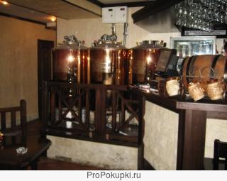 Минипивзавод квасоварочный завод