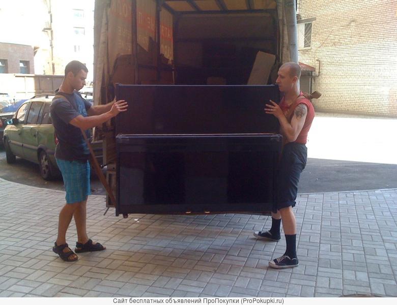 Квартирные ,офисные и дачные перевозки.Перевозка пианино.
