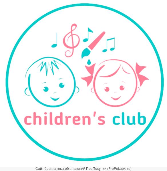 Франшиза семейного салона красоты Children's Club