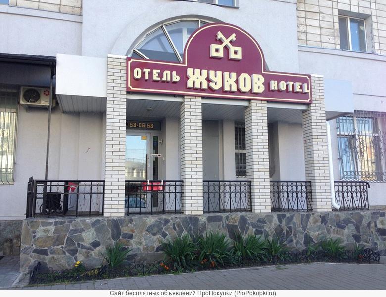 Отель В Центре Города