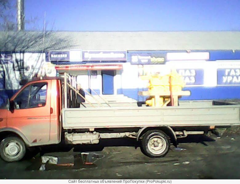 Газель перевозка грузов по городу 89517855558 Челябинск и область