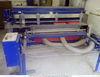Продам ротационный слоттер РС-3