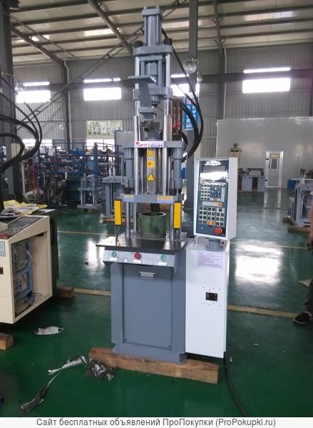 Вертикальные термопластавтоматы производство Тайвань