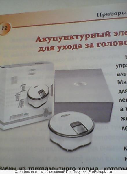 масажер бытовой электростимулятор TQ-Z06