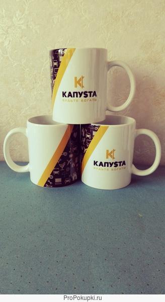 Кружки с логотипом изготовление в Казани