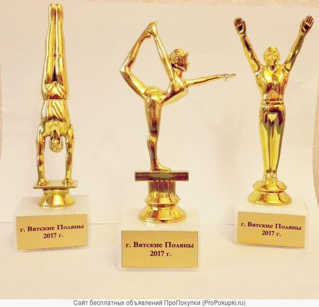 Наградные статуэтки изготовление в Казани