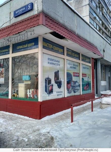 Сдается нежилое помещение 143 кв м в Москве