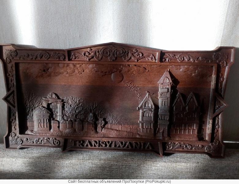 Панно Трансильвания