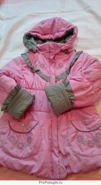 продам для девочки зимнюю куртку