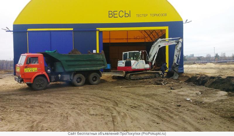 КАМАЗ самосвал песок щебень опгс опилки вывоз мусора