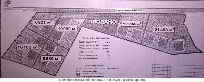 Продаю земельные участки от 30 соток под любой тип застройки