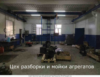 Ремонт КПП IVECO Санкт-Петербурге
