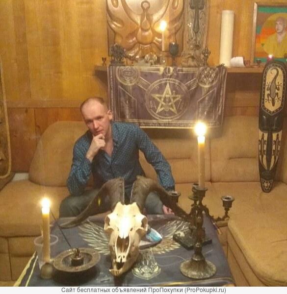 Настоящая деревенская магия. Приворот без вреда и греха