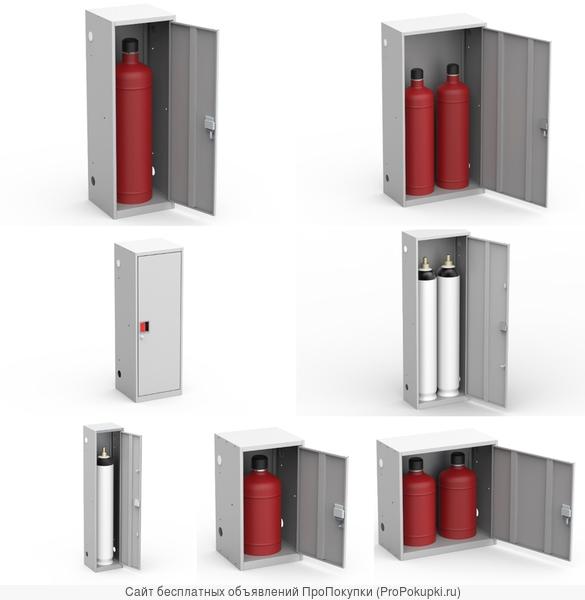 Шкафы для газовых баллонов в ассортименте