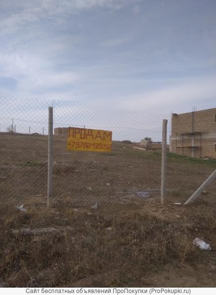 продам прерасный земельный участок