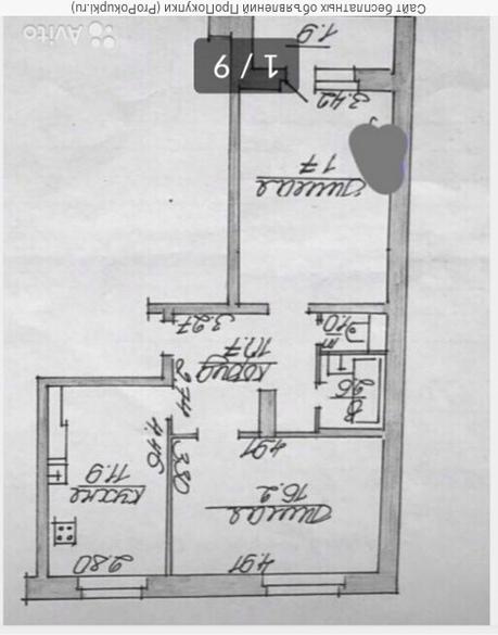 продается 2 х комнатная квартира г витебск беларусь
