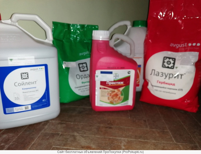 Препараты от болезней растений.Фунгициды