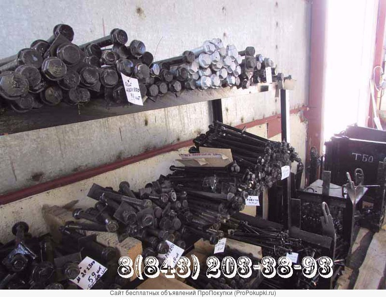 Производство машиностроительного крепежа, крепежа для подкрановых путей, башмаки тормозные,