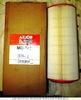 Фильтр воздушный двигателя audi А2 (2000-2005)
