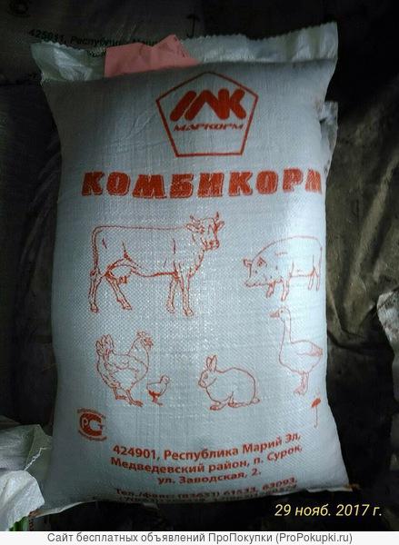 Реализуем комбикорм, зерно с доставкой