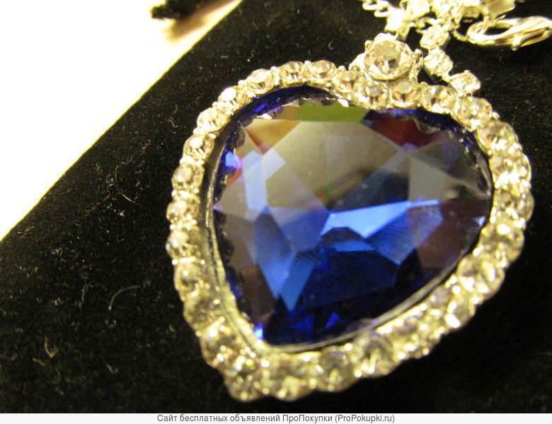 Кулон ожерелье подвеска украшение колье Сердце океана