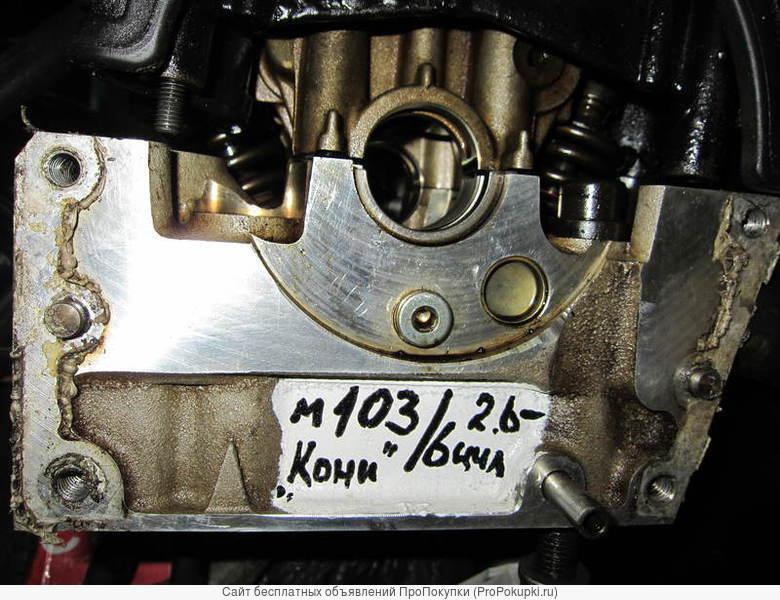 Головка блока на 103-ий мотор для Мерседес W124 W201 W126 W129
