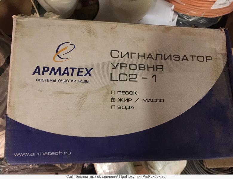 Жироуловитель (сигнализатор уровня LC2-1)
