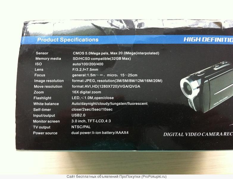 Продаю видео камеру HD HIGH DEFINITION