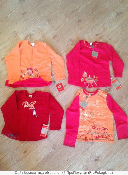 Немецкая детская одежда