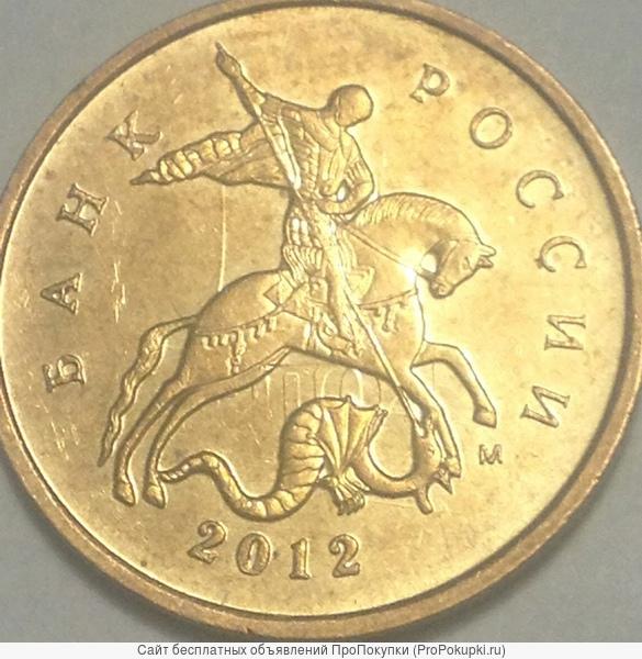 монеты брака